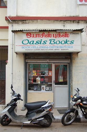Oasis bookstore